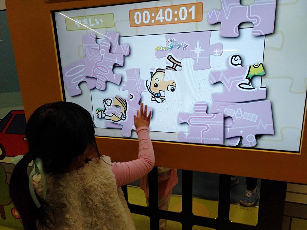 【千代田区】九段下の科学技術館小学生が丸一日遊べる♡ランチとアクセスについて