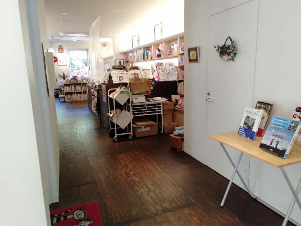 【北区】赤羽の青猫書房は絵本の読み聞かせもある素敵な本屋♡