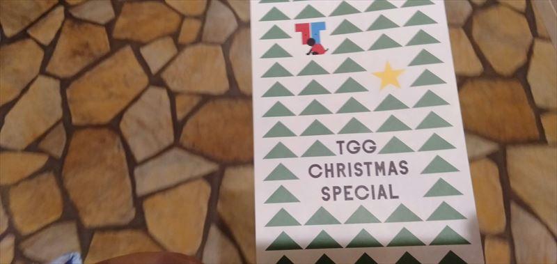 【江東区】TGG英語村クリスマスイベントの感想